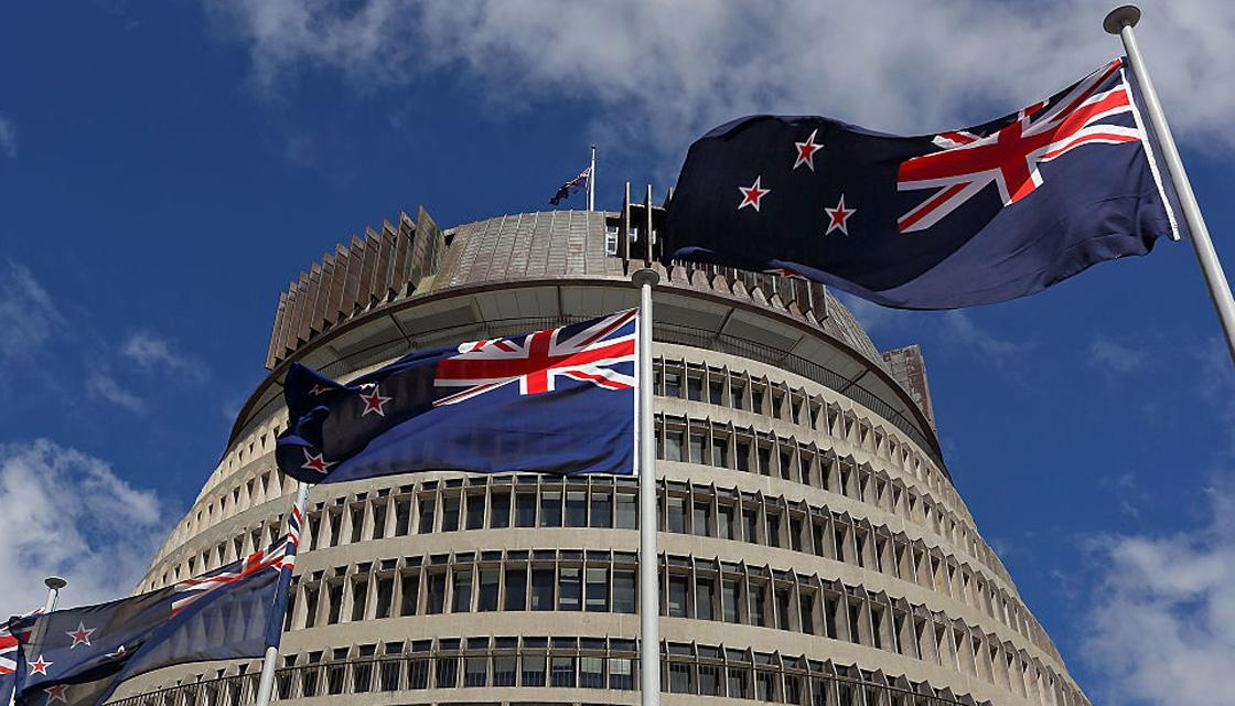 the new zealand government